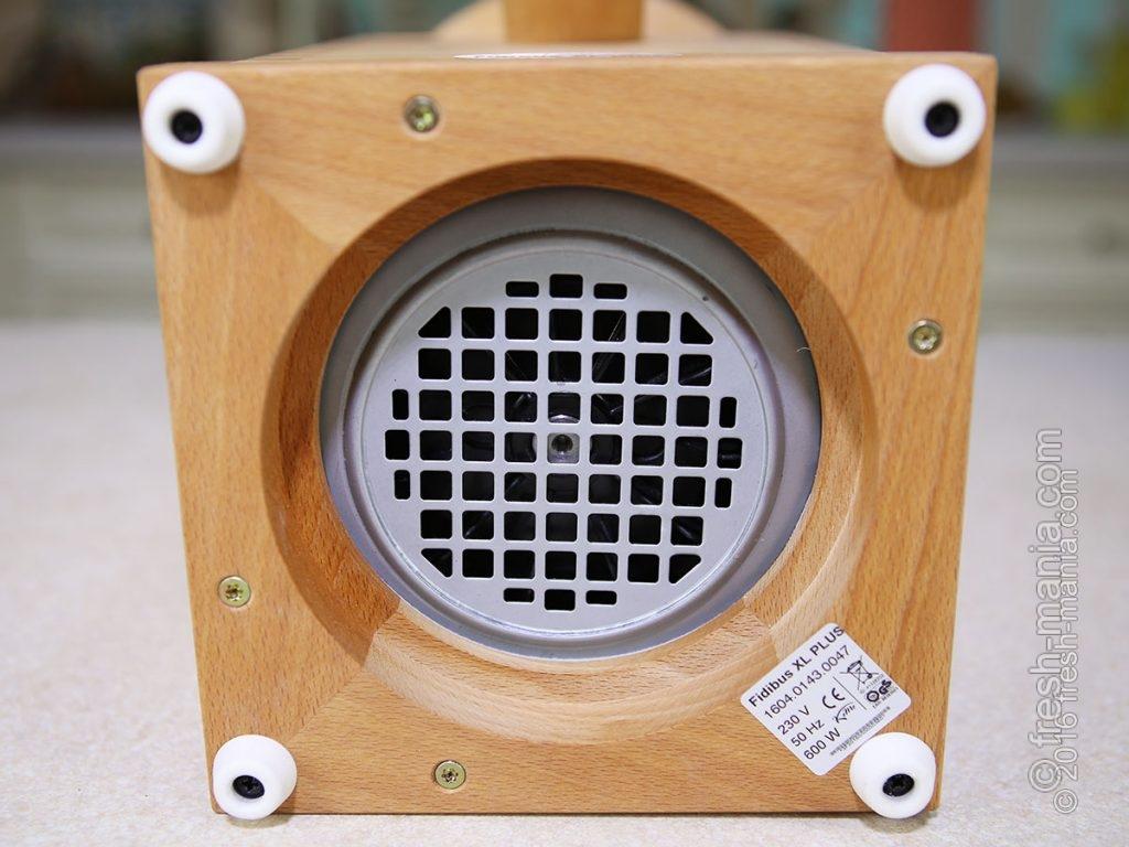 Вентиляционные каналы Fidibus XL Plus в нижней части корпуса