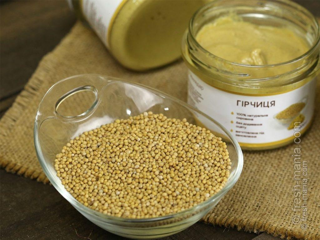 Зерна для приготовления горчицы