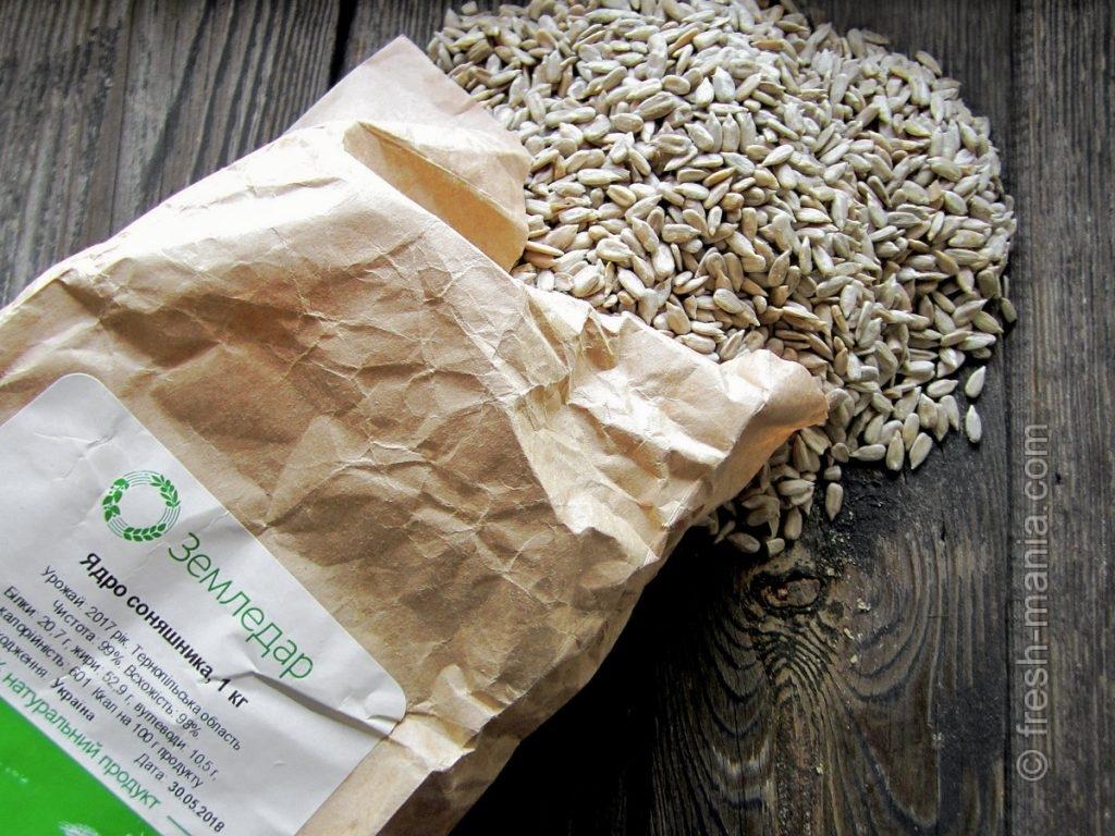"""Органические очищенные семена подсолнечника """"Земледар"""""""